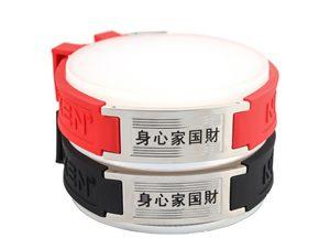 Beneficios de las pulseras magnéticas de Nikken